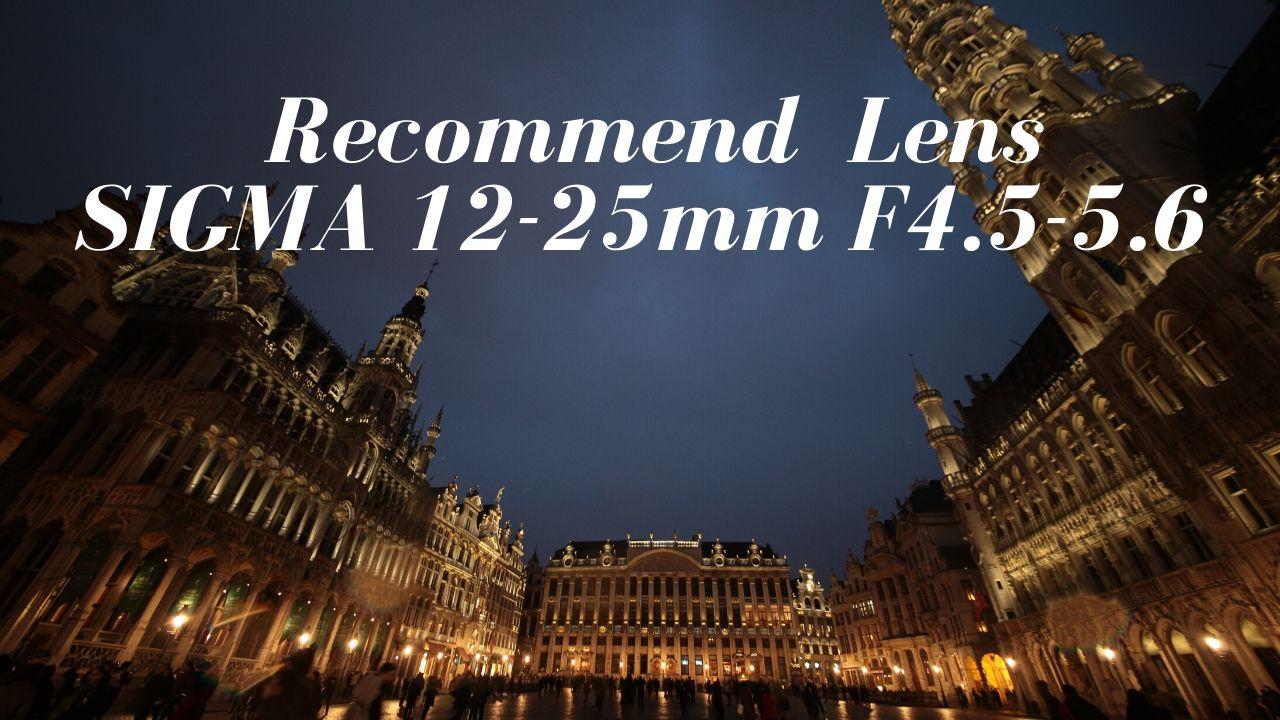 sigma lens canon 12-24
