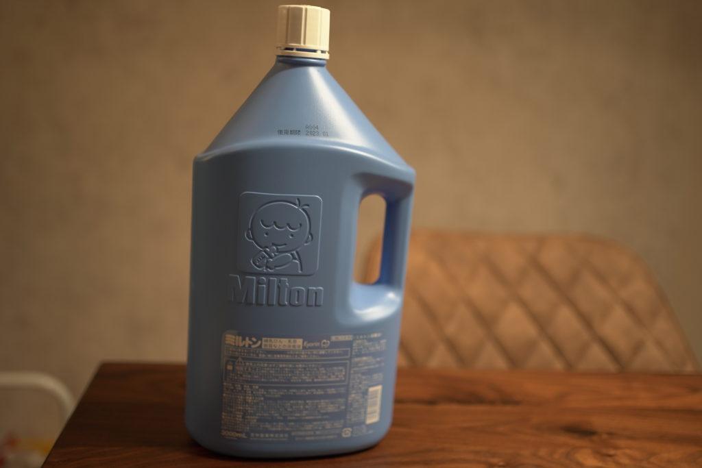ミルトン 消毒液