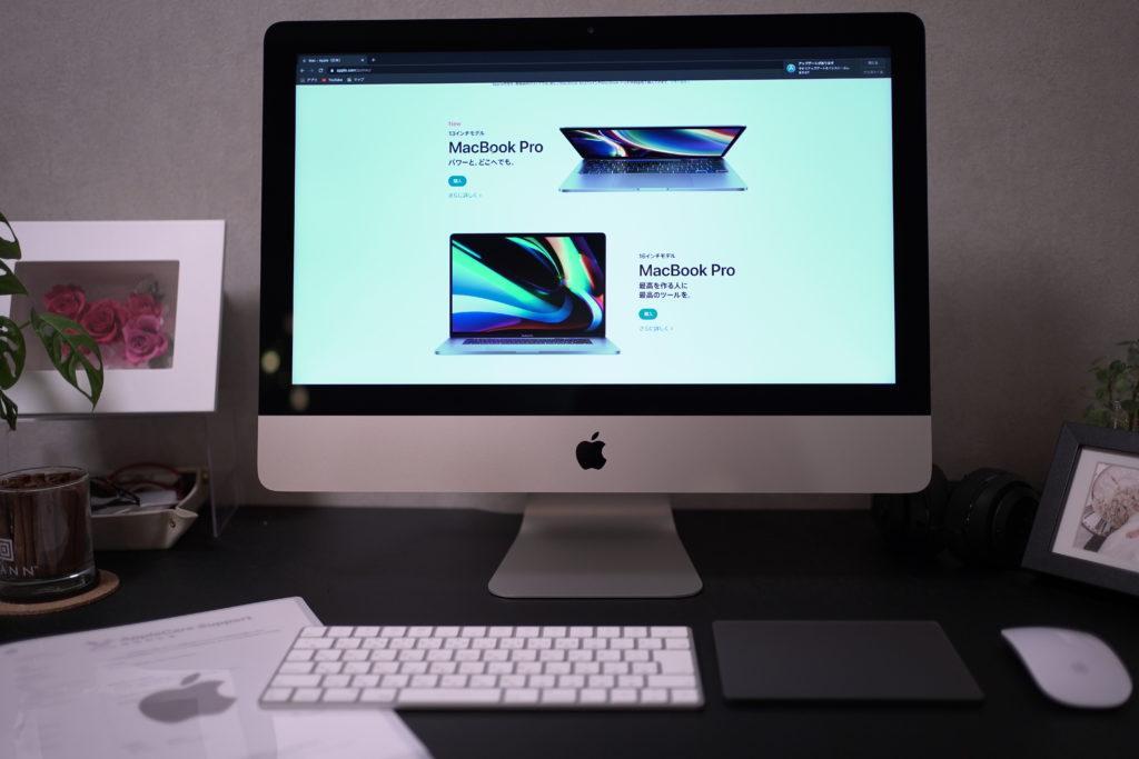 アップルケア iMac