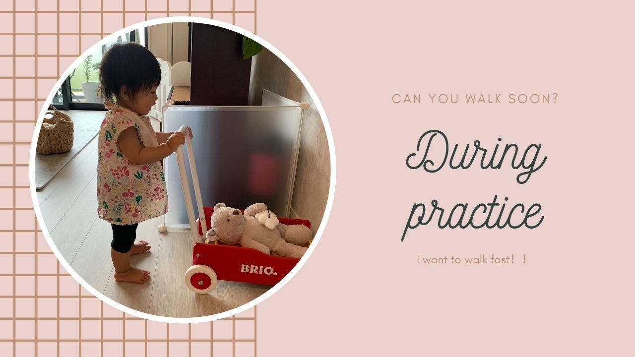 1歳1ヶ月♡娘<br>頑張れ!!手押し車やクロックスを履いて歩く練習!!