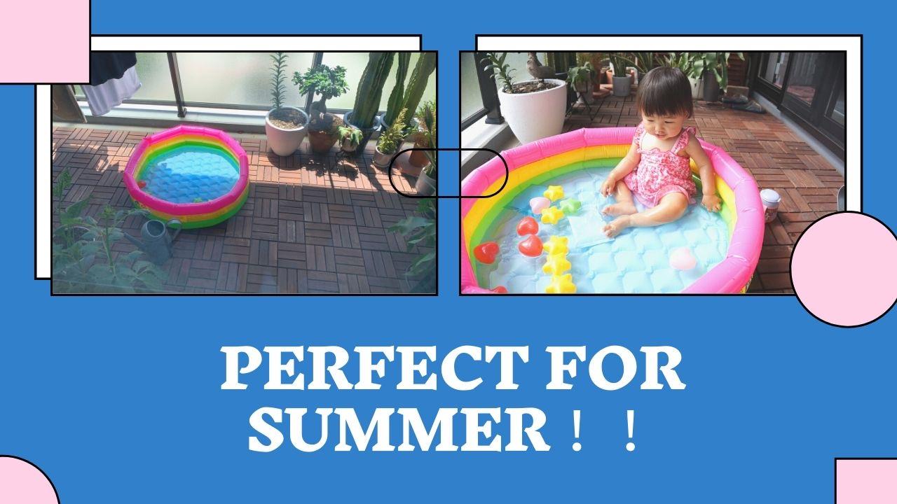 1歳娘。お家でプール始めました。